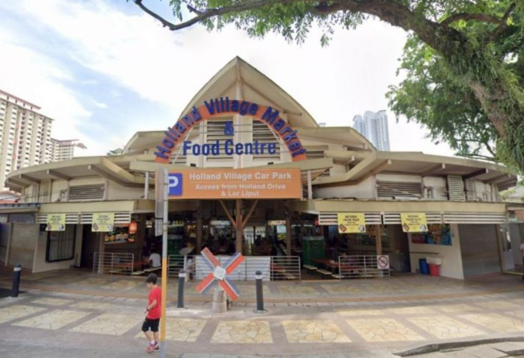 hyll-on-holland-condo-holland-village-market-and-food-centre-singapore